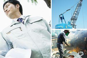 神奈川県横浜市都筑区 有限会社 高栄建設
