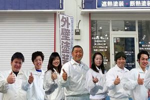 神奈川県相模原市中央区 一友ビルドテック株式会社