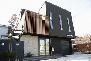 神奈川県相模原市中央区 株式会社ミキヨシ住宅建材