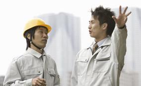 神奈川県相模原市緑区 株式会社 コーテリープログレス