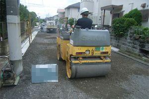 神奈川県横浜市神奈川区 有限会社 颯廣建設