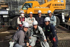 東京都八王子市 株式会社 雄心架設工業