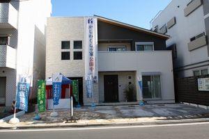 神奈川県横浜市港北区 柏倉建設株式会社