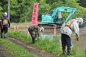 北海道小樽市 藤和建設株式会社