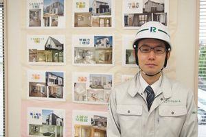 埼玉県草加市 株式会社リアルウッド