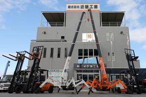 愛知県海部市 株式会社近藤工業 機械据付、移動、解体