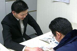 北海道ハピネス株式会社 施工管理補助