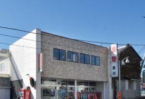 株式会社佐川商店 栃木県那須塩原市