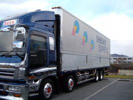 【業務拡大】3tトラック運転手【未経験OK】芝池運輸