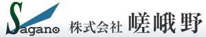 株式会社 嵯峨野 横浜市神奈川区