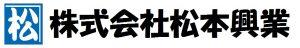 株式会社 松本興業 埼玉県川越市