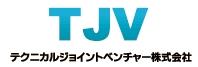 テクニカルジョイントベンチャー(株)東京都府中市