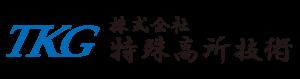 株式会社特殊高所技術 日本全国