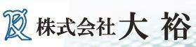 株式会社 大裕 岡山市南区