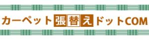 株式会社 大雄装工 東京都世田谷区