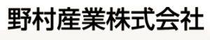 野村産業株式会社 愛知県弥富市