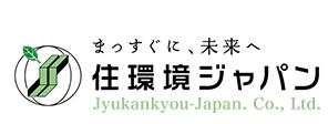株式会社住環境ジャパン 大阪市淀川区