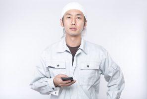 株式会社ミサンガ とび・土工