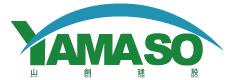山創建設株式会社 横浜近郊での外構工事専門店 横浜市港南区