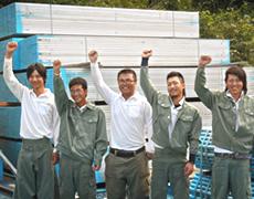 有限会社栗栖工業 「とび工事全般」を施工する会社です。