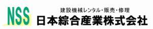 日本綜合産業株式会社 フロント事務員募集!営業補助