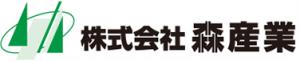 株式会社森産業 総合建設業の施工から管理まで 岡山県高梁市