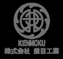 株式会社兼目工業 建設業/足場・鉄骨・組立 栃木県 栃木市
