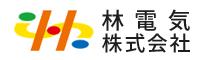 横浜 電気工事の林電気株式会社